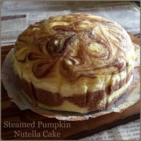 My Mind Patch: Steamed Pumpkin Nutella Cake