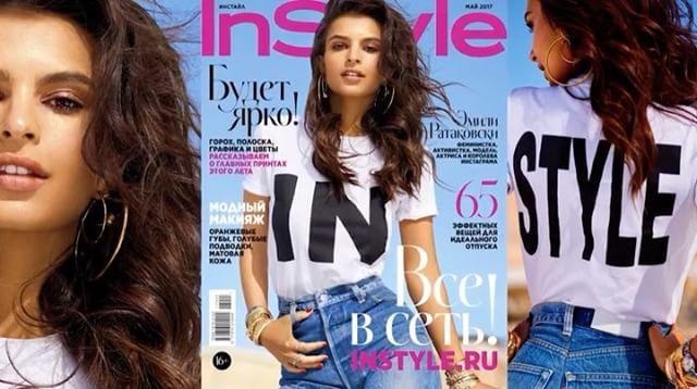 Наш новый майский номер уже в продаже! Не успели купить журнал? Тогда смело заходите на сайт InStyle.ru - мы теперь и в виртуальном пространстве! А кроме того спешим напомнить что по-прежнему ждем ваших фотографий с обложкой нового номера. Ставьте хэштег #beinstyle и не забывайте отмечать наш аккаунт @instylerussia. На сей раз мы не только опубликуем лучшее фото в нашем аккаунте но и сделаем приятный сюрприз - подарим автору сертификат на двоих на занятие в Творческую Студию Art of You…