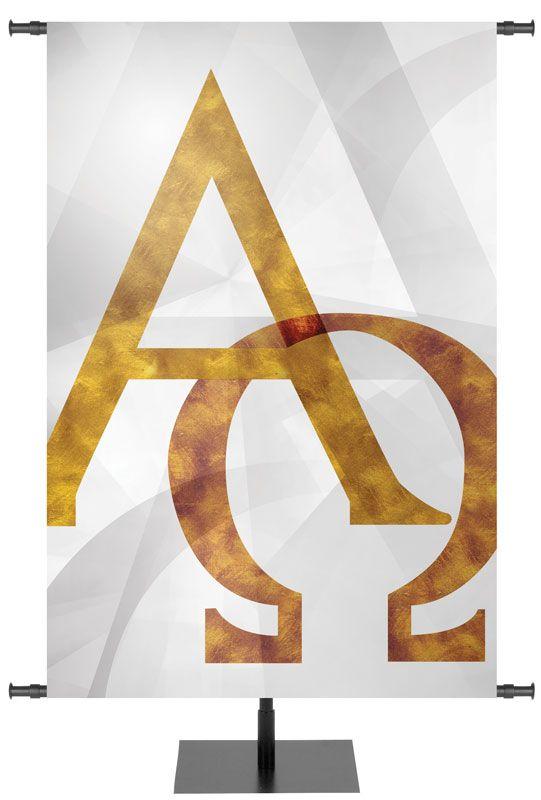 Alpha and Omega Symbols of the Liturgy Banner