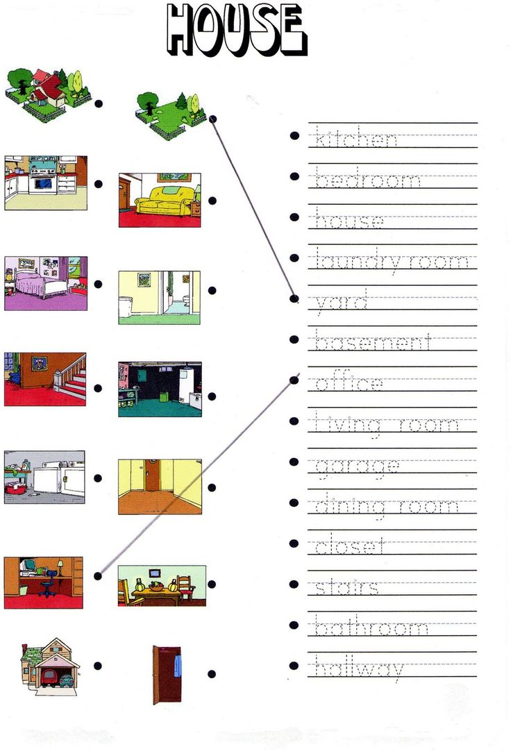 house worksheets the house song and worksheet house lesson pinterest songs house and. Black Bedroom Furniture Sets. Home Design Ideas
