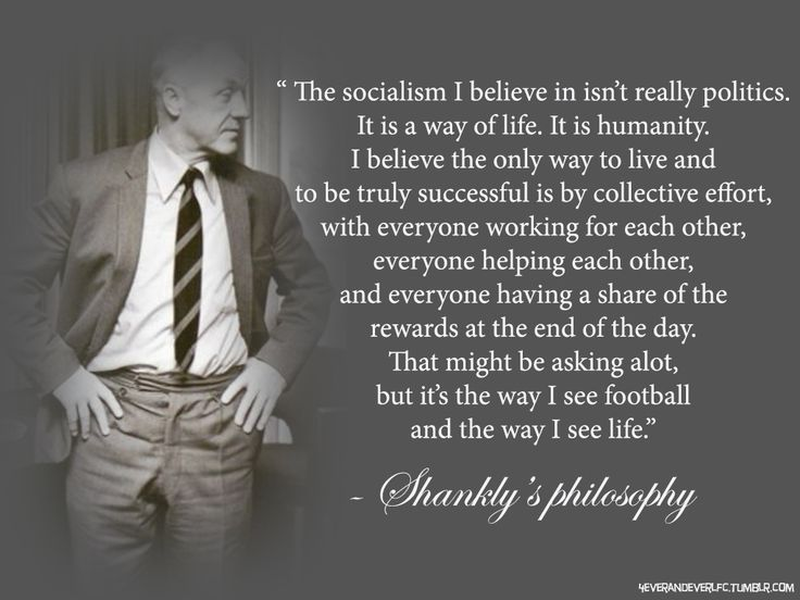 https://www.google.ie/search?q=bill shankly quote