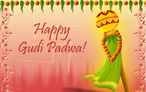 Wishing you a very happy Gudi Padwa