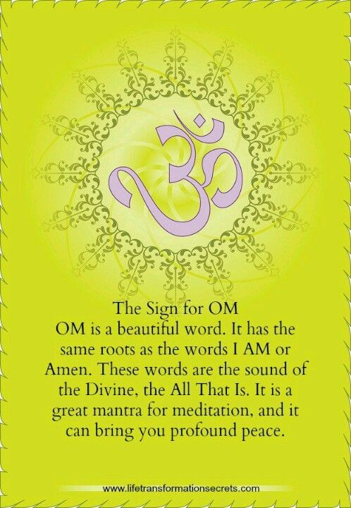 """The one syllable [evākṣara, viz. aum] is indeed Brahman. This one syllable is…"