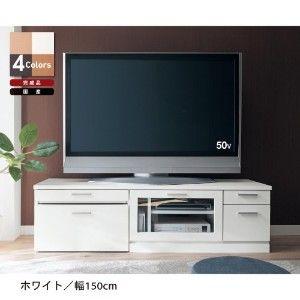 パソコン収納付きテレビ台