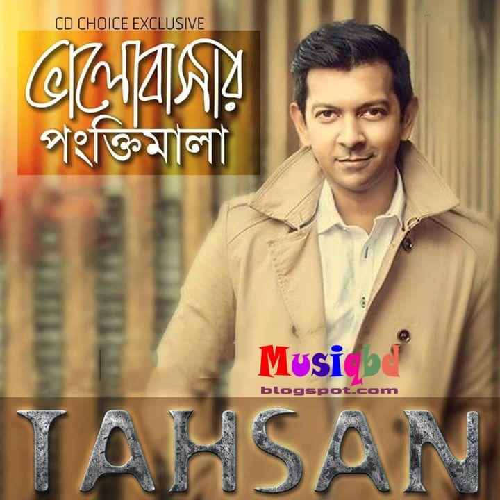 Bangla Natok: Bhalobashar Ponktimala By Tahsan Bangla Mp3 Songs Album