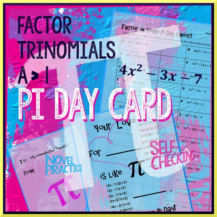pi day algebra factor trinomials leading coefficient 1 pi day and core standards. Black Bedroom Furniture Sets. Home Design Ideas