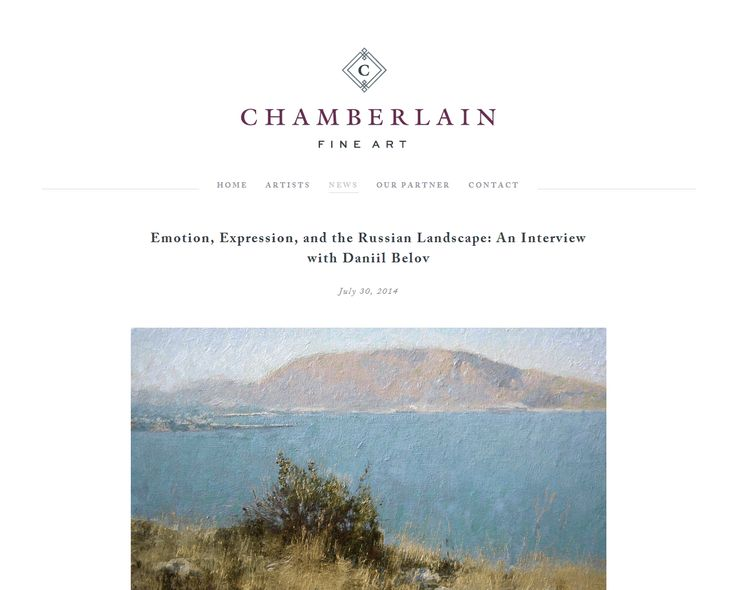 Interview with me by Chamberlain Fine Art. Read here: http://chamberlainfineartgalleries.com/news/2014/7/26/emotion-expression-and-the-russian-landscape-an-interview-with-daniil-belov