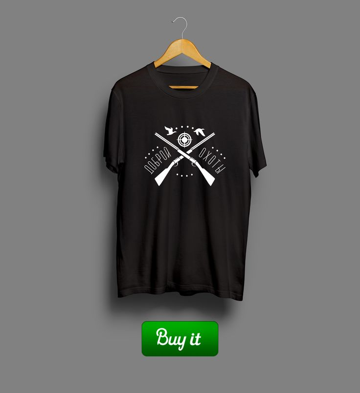 Доброй охоты | #hunter #охота #охотник #hunting #пес #утка #футболка #tshirt