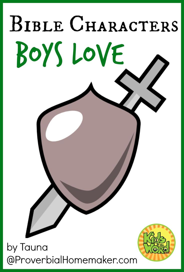 Study famous men in the Bible with your boys! List of characters they love and a printable character profile sheet.