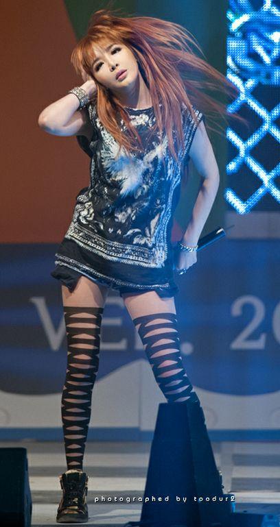 2NE1 Park Bom @ Silla University