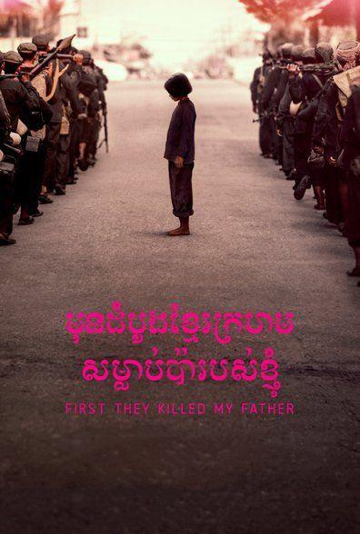 Film en streaming D'abord, ils ont tué mon père - Adaptation des mémoires de pourrait être dans Ung, un militant des Droits Humains né au Cambodge, où il a fui en 1975, après la Guerre Civile qui...