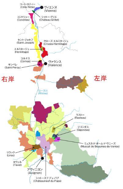 【ワインエキスパート】コート・デュ・ローヌ地方北部地区のポイントとは? の画像|要点解説!ワインエキスパート試験独学講座