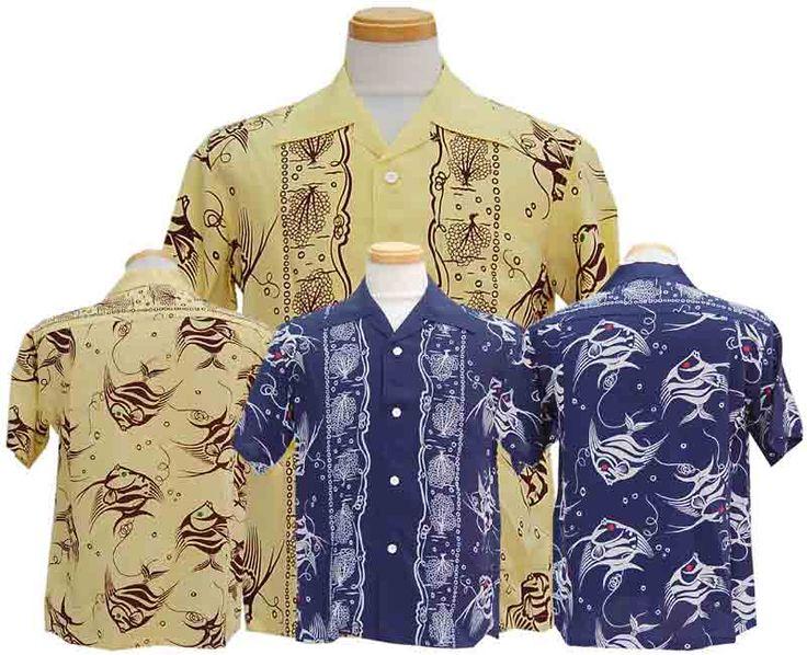 Take off | Rakuten Global Market: 2015 SunSurf San surf S/S HAWIIAN SHIRT KIHIKIHI  #hawaiishirt #toyo #sunsurf #rayon #AlohaShirt #HawaiianShirt #vintage #50s