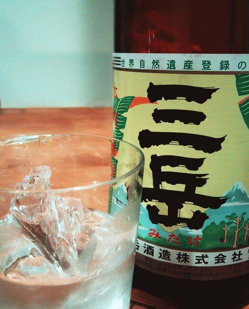 芋焼酎 三岳