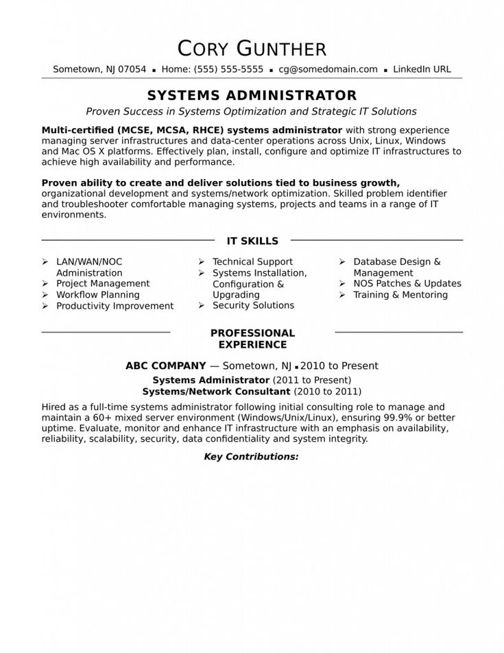 Network administrator resume template 2021 system