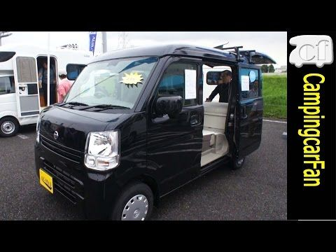【ラブレア】リクライニングするベッドシートで寛げる軽バンコン [LaBrea] Japanese lite car based van conversion campervan campingcar