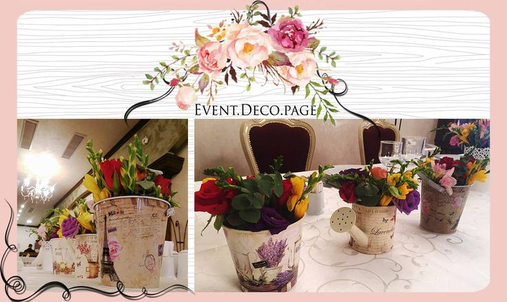 Wedding presidium & Grooms table by Event Deco. Find us on Facebook, Event.Deco.page!