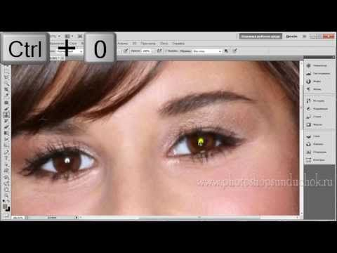 Как на фото открыть глаза - YouTube
