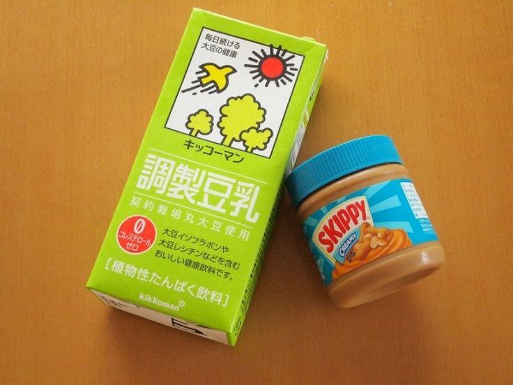コクとモチモチ食感が美味しい!沖縄の「ジーマーミ豆腐」がアレを使えば簡単にできる?   レシピサイト「Nadia   ナディア」プロの料理を無料で検索