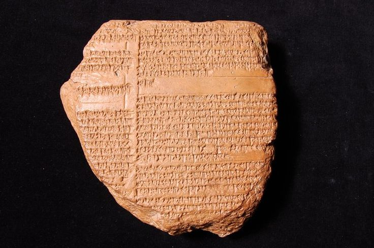 1. of 12. What makes the Nabonidus Chronicle an exciting Biblical discovery? The chronicle documents history during the reign of King Nabonidus of Babylon up to the time of being conquered by Cyrus the Great in 607 BCE. The Bible in the Book of Daniel describes Babylon as being the third World Power, and Medo-Persia led by Cyrus the Great as being the 4th. When Babylon fell it fulfilled Bible prophecy regarding it's destruction foretold by Isaiah 200 years in advance prior to it's demise.