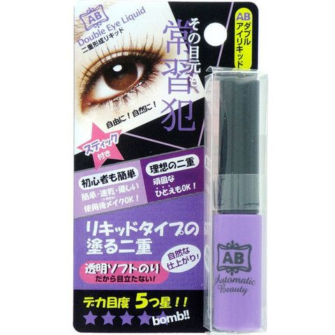 AB Automatic Beauty Double Eye Liquid
