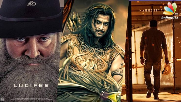 List of upcoming Malayalam movies in 2017   Latest Malayalam Cinema NewsThe new upcoming Malayalam Movies of 2017 calendar is listed down along with it's release dates. Malayalam movie industry is known for it's charm. so... Check more at http://tamil.swengen.com/list-of-upcoming-malayalam-movies-in-2017-latest-malayalam-cinema-news/