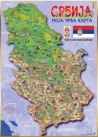 Karta Srbije B2 Format Map