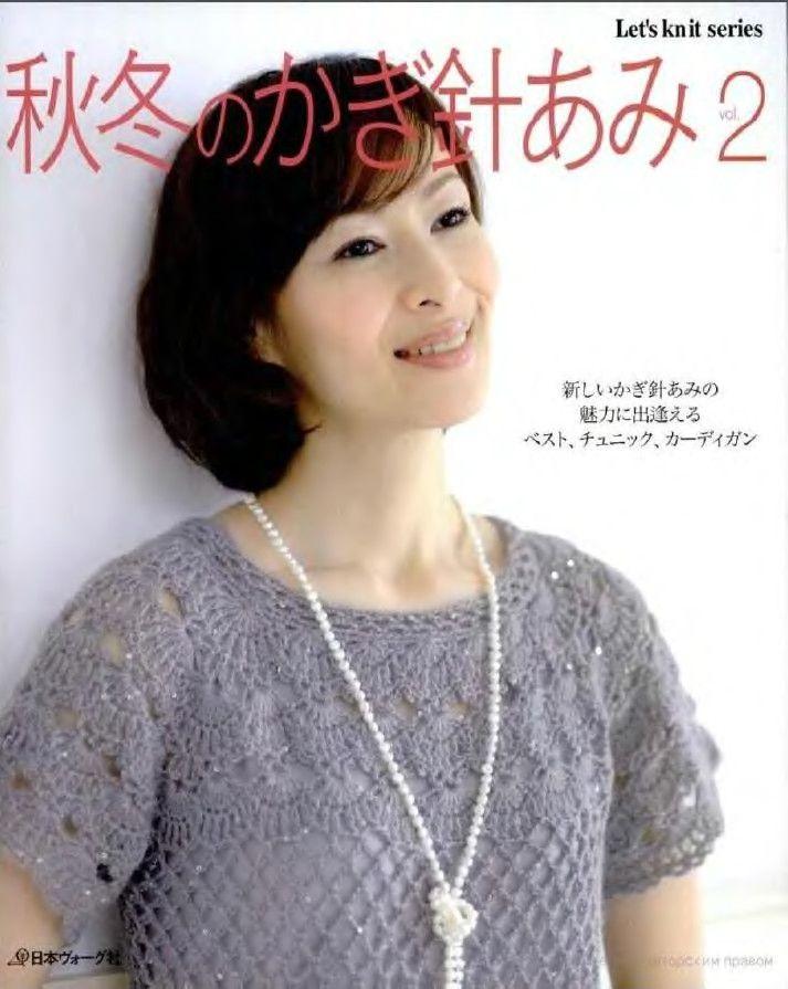 .Let's knit series vol 2