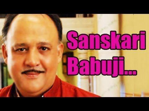 Wish the #SanskaariBabuji aka #AlokNath a very #HappyBirthday  get some aashirwad from him