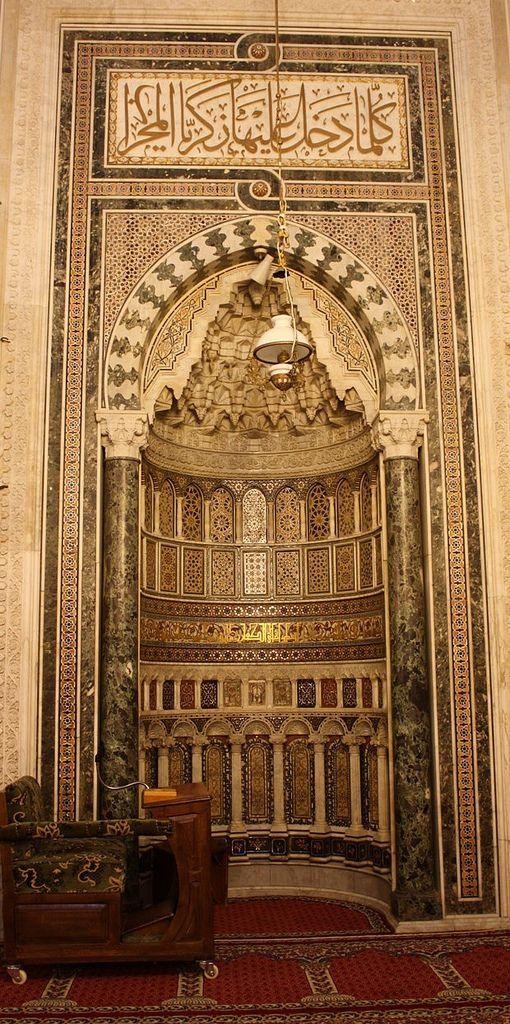 The main mihrab, Umayyad Mosque, Damascus.