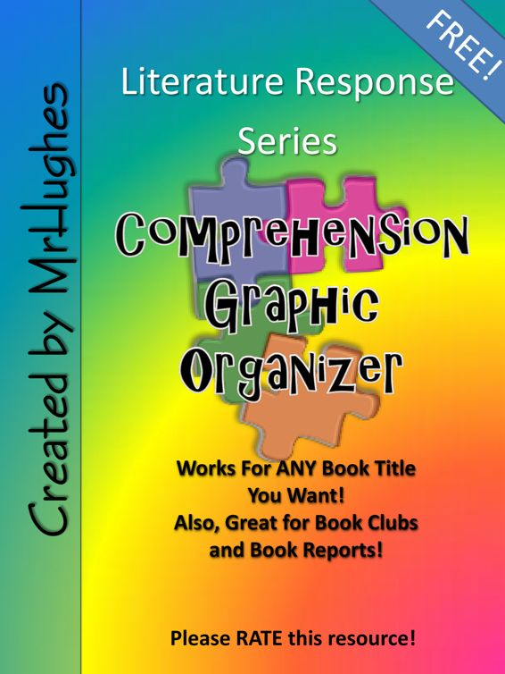 """FREE LANGUAGE ARTS LESSON - """"Comprehension Graphic Organizer - Fits ANY Fiction Book"""" - Go to The Best of Teacher Entrepreneurs for this and hundreds of free lessons. #freelesson   #TeachersPayTeachers   #TPT    http://thebestofteacherentrepreneurs.blogspot.com/2012/08/free-language-arts-lesson-comprehension_26.html"""
