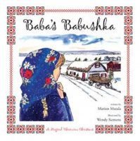 Awesome story about a magical Ukrainian Christmas by a local author from Saskatoon!