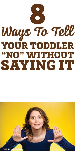 """8 Ways To Tell Your Toddler """"No"""" Without Saying It"""