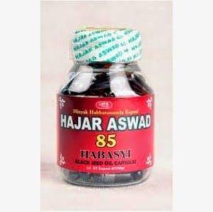 HABBATUSSAUDA Oil - MASBI store