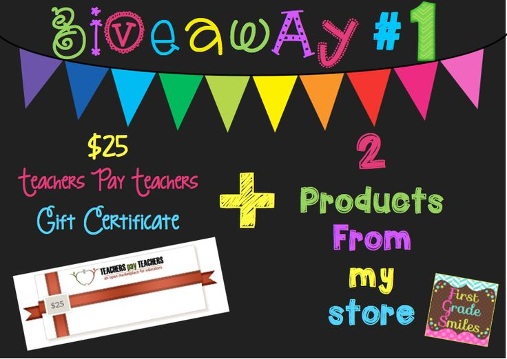 First Grade Smiles: 1000 Follower Giveaway :)