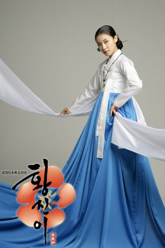 Beautiful Korean traditional dress or ' Hanbok'