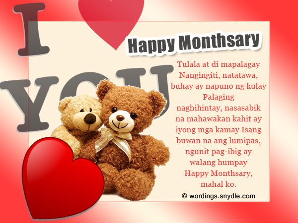 Share This On Whatsapphappy Monthsary Messages In Tagalog It S A Month After You Decided T Message For Boyfriend Happy Monthsary Quotes Message For Girlfriend