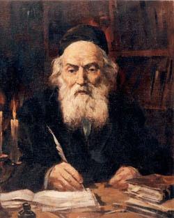 The Chofetz Chaim