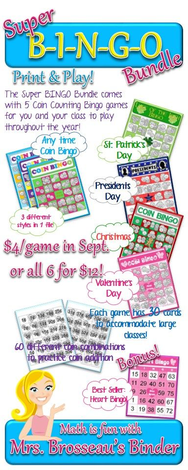 Super Bingo Bundle!  5 Money Math/Coin Addition Bingo games to play throughout the year + best selling Heart Bingo.  In September, each game is marked down to $4 or get all 6 games for $12 at Mrs. Brosseau's Binder!