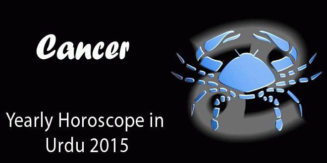See More Detail Visit >> http://urdu.horoscopedailyfree.com/cancer-horoscope-in-urdu-2015/
