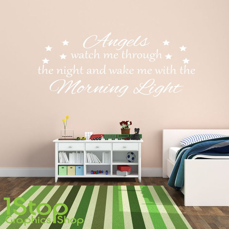 Sweet dreams wall quote custom wall decals wall quotes love quotes personalized decals home wall decor headboard decals