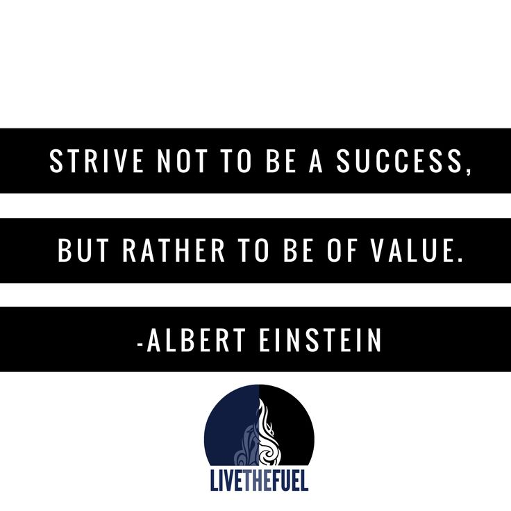 Deliver value or deliver nothing. #success #principles #alberteinstein #quote #einstein #quotes #value #quality #messaging #lifemessage #inspiration #successful #practice