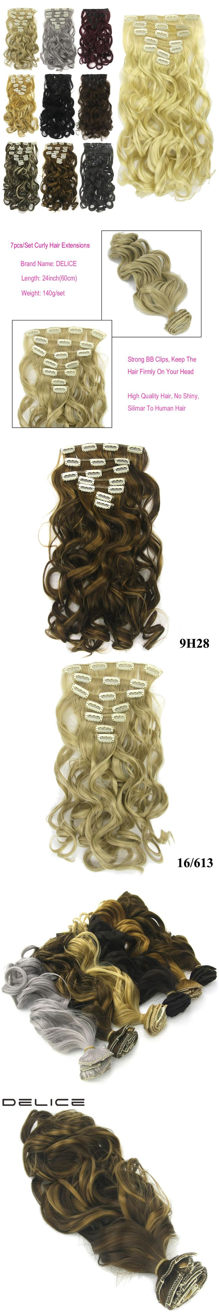 DELICE 7pcs/set Clip In Full Head Mixed Brown Blonde Synthetic Long Curly Hair Extensions For Women 24inch 140g/Set