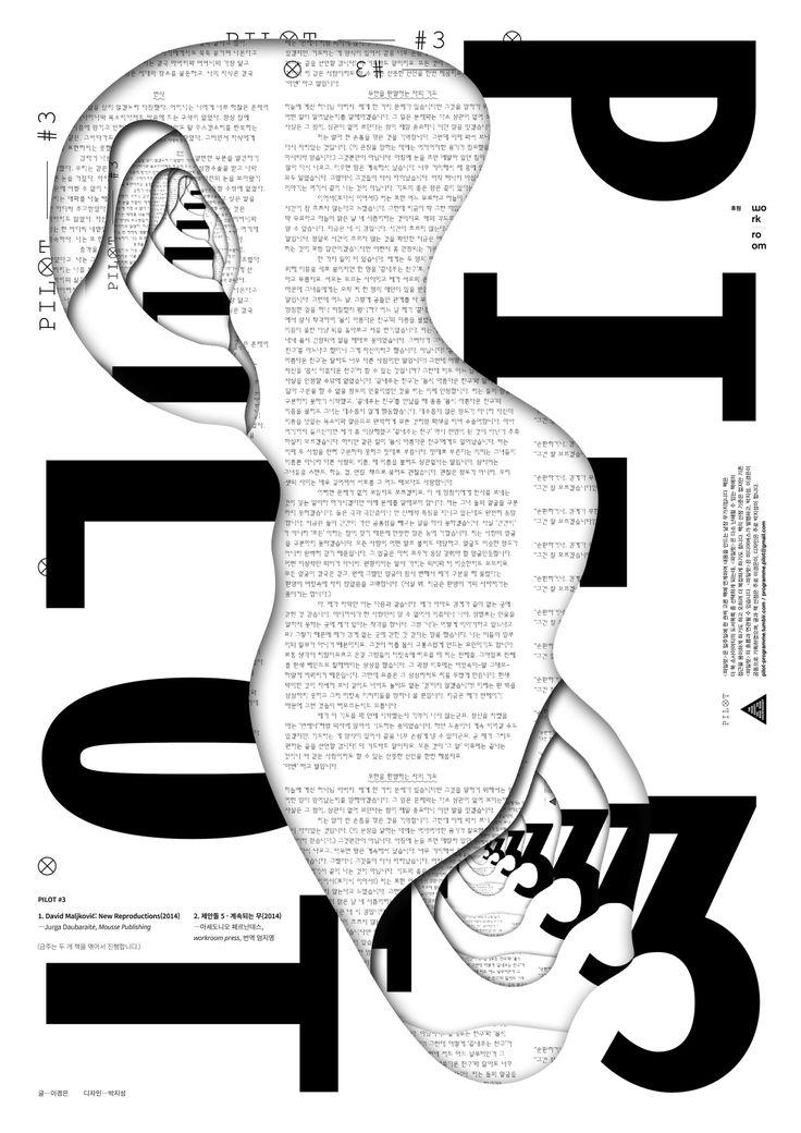 Graphic Design 본문읽기