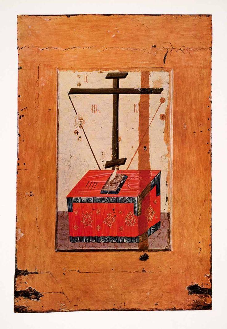 1963 Print Etimasija Ili Prestol Ugotovannyj Hetoimasia Preparation Throne XAM6