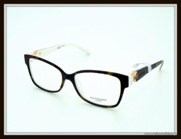 ANA HICKMANN - Γυναικεία γυαλιά οράσεως - Οπτικά Βασιλείου