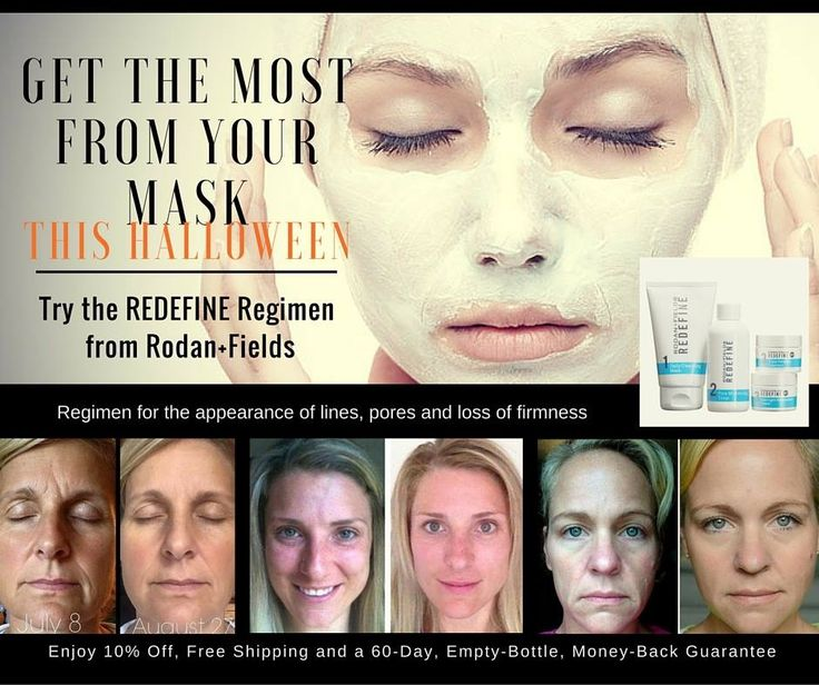 "Get your ""ghoul"" on this week, but get your ""glow"" on all year with a clinically proven skin care Regimen from Rodan + Fields. Check out these before and after pics of my friends Tammy, Aubrey and Joy! They each used the REDEFINE Regimen with gorgeous results! If it's not for you, simply return your empty bottles within 60 days for a full refund. Message me today! #notricks #alltreats #bestskinofyourlife #beauty #halloween #fitness #aging #teacher #Nurses #wrinkles https://ap"