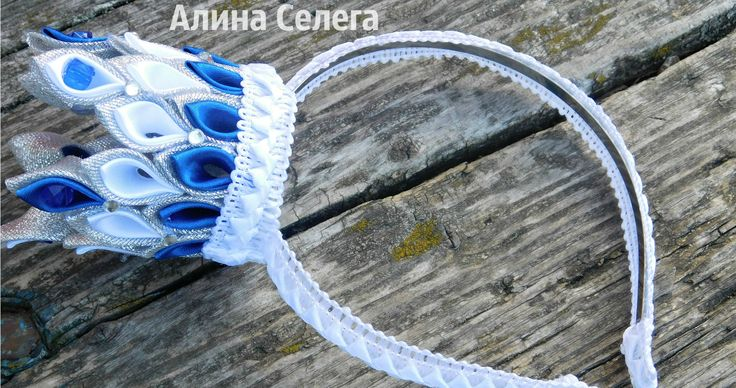 Корона мастер клас / Алина Селега