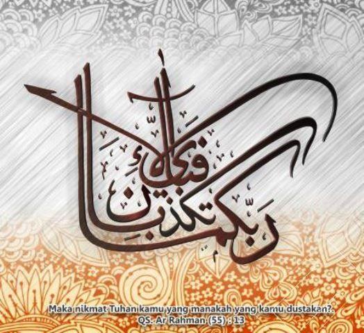 Kaligrafi Quran Ar Rahman 13 - Kalender Islami 2016