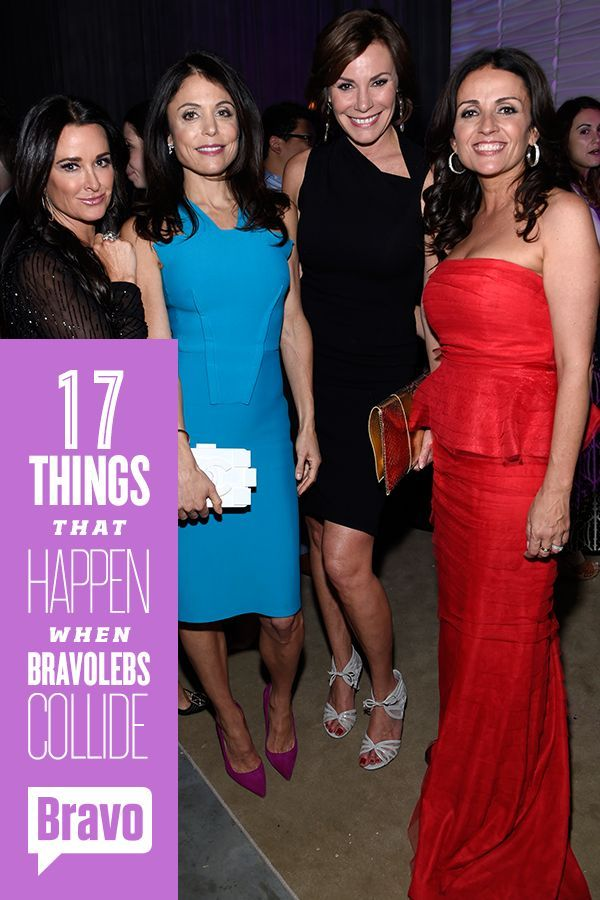 Get all the Real Housewives gossip from inside the 2015 NBCU Cable Upfront.